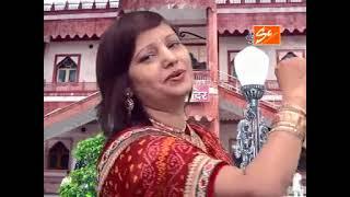 रंगीलो म्हारो सांवरियो    Rangilo Mharo Sawariyo    Mamta Saraf    Khatu Shyam Bhajan