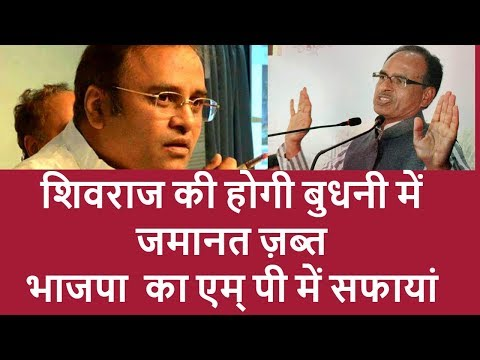 Big Survey On Present CM Shivraj Lose His Constituency In Budhni Special Election News