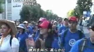 東京で行われたMarch for JESUS2011の模様です。イエス様の勝利を宣言し...