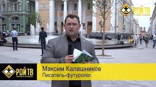 Чем ЦБ РФ похож на Кличко?