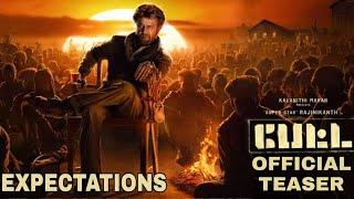 Petta - Official Teaser | Expectations | Superstar Rajinikanth | Karthik Subbaraj | Sun Pictures