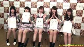 NMB48「ドリアン少年」を描いてみよう!! 9