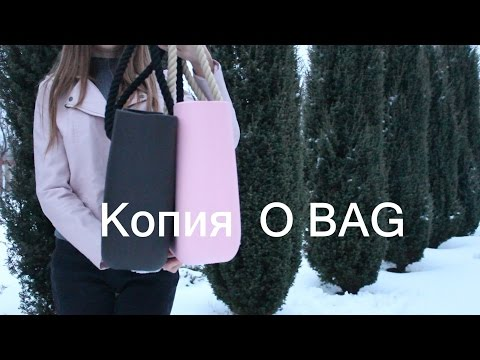 882265bbbec7 Aliexpress. Копия сумки O Bag | Victoria Butenko - YouTube