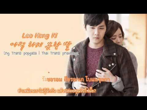 [Karaoke&Thai Sub] Lee Hong Ki - Words I Couldn't Say Yet (아직 하지 못한 말)