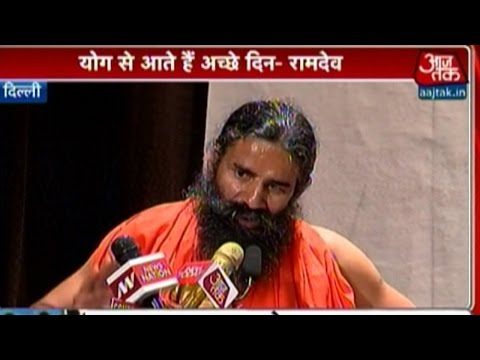 Ramdev Launches  'World Yoga Encyclopedia'