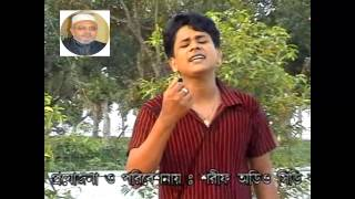 sharif uddin ar kotokal jalibay bondhu