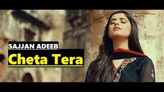 Cheta Tera Sajjan Adeeb - Afsana Khaan - Desi Routz - Lyrics - Latest Songs 2018