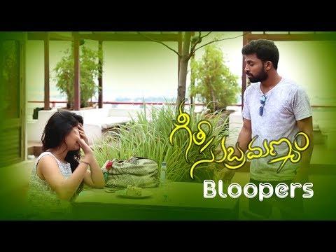 Geetha Subramanyam | Deleted Scenes & Bloopers | - Wirally Originals