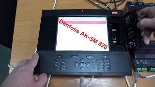 Моніторинг Danfoss AK-SM 820 Попереднє налаштування