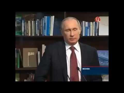 Путин о Великой