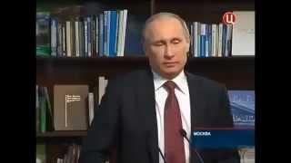 Путин о Великой Тартарии