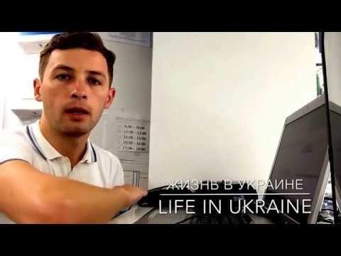 украина ровеньки знакомства