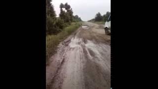 Смотреть видео винницкая область населенные пункты