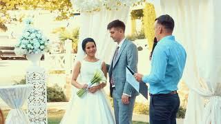 О проведении свадьбы в Крыму