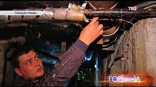 ТВЦ:  В Фонд капитального ремонта приняли на работу 87 специалистов