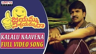 Kalalu Naavena Full Video Song || Jayammu Nischayammu Ra Full Video Songs || Srinivas Reddy, Poorna