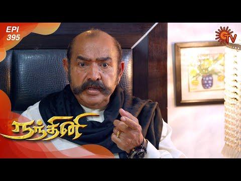 Nandhini - நந்தினி | Episode 395 | Sun TV Serial | Super Hit Tamil Serial