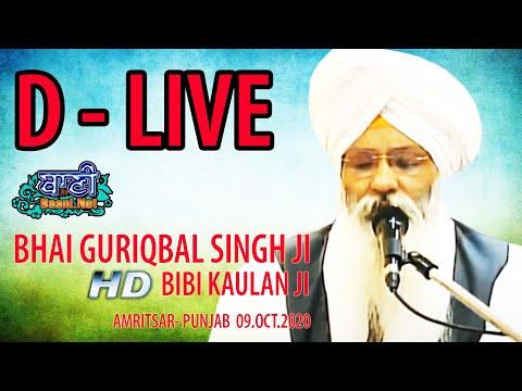 D-Live-Now-Bhai-Guriqbal-Singh-Ji-Bibi-Kaulan-Wale-From-Amritsar-09-Oct-2020