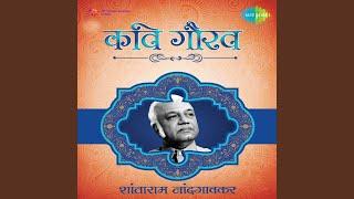 Sinha Ani Undir 1972