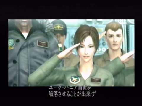 エースコンバット5/全カットシーン(日本語吹き替え)ACE COMBAT 5 /THE UNSUNG WAR