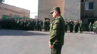 Смотр батальона