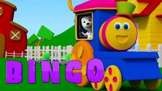 Бинго собака | Рифмы для младенцев | Детские песни | Bob Train | 3D Preschool Songs | Bingo The Dog