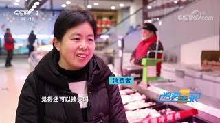 《消费主张》 20191213 原产地访价格:猪肉价格为何下降?(下)  CCTV财经