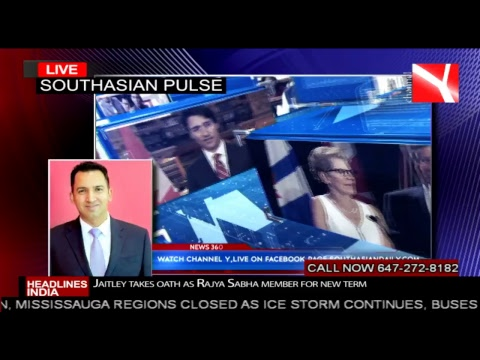 South Asian Pulse Prime Time | Kathua And Unnao Rapes | Trans Mountain Pipeline | CWG 2018