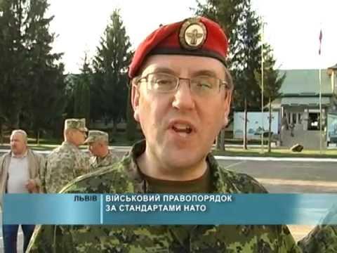 Військовий правопорядок за стандартами НАТО