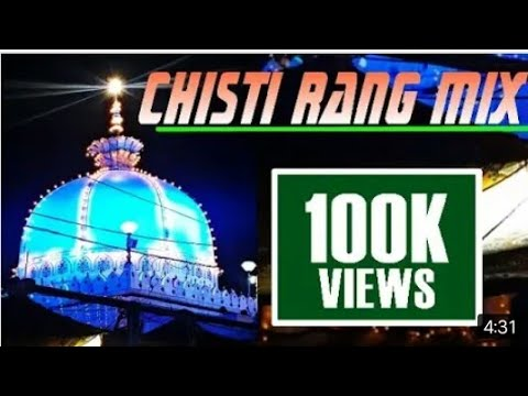 #subscribe Ye Chisti Rang Dj Mix | Letest version🌍