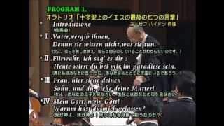 西尾合唱団第54回定期公演 2006年5月28日 西尾市文化会館大ホ...