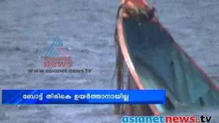 Boat in Kazhakkuttam Still in Trouble : ഖലാസികളെ തടഞ്ഞുവച്ചു