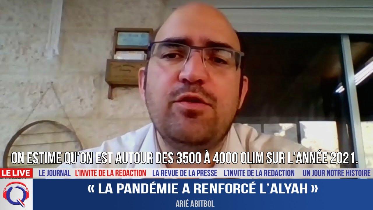 «La pandémie a renforcé l'alyah» - L'invité du 16 juillet 2021