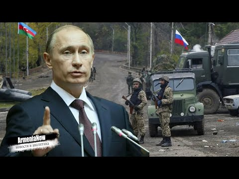 Что ждет Армении через месяц: Новые реалии