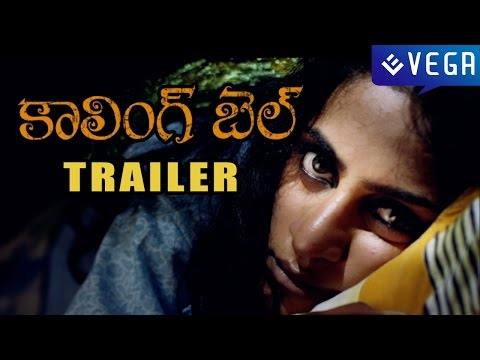 Calling Bell Horror Movie Trailer : Latest Telugu Movie 2015