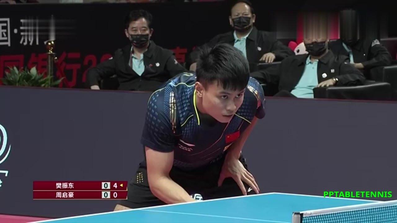 Download Zhou Qihao vs Fan Zhendong   Chinese Trials 2021   Table Tennis   FULL MATCH