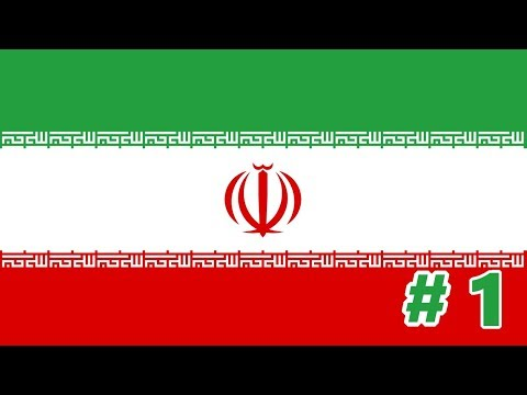 SuperPower 2: Iran   #1