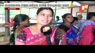 Odisha govt's own food security scheme  People facing problems in registration