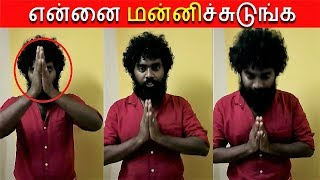 Bigg Boss Daniel Apologizes after his Elimination   Bigg Boss Tamil