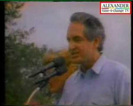 US Democrats - Tom Harkin 1992