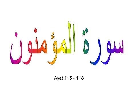 Surah Al Mukminun Ayat 115_ 118