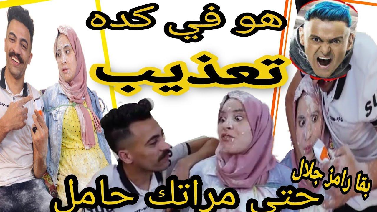 جبس مصر يعذب ام سليم بطريقه رامز جلال | كرثه غير متوقعه