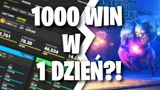 HOW TO GET FAST GUILT?! * GLITCH, WORKS IN 100%! * #WIN #WINY #FORTNITE