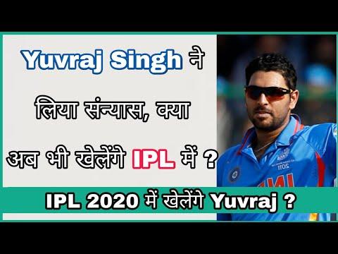 Yuvraj Singh Retirement :- Will he Play in IPL 2020 ?