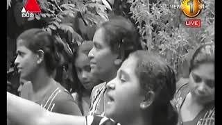 News 1st: Prime Time Sinhala News - 10 PM | (30-08-2018) Thumbnail