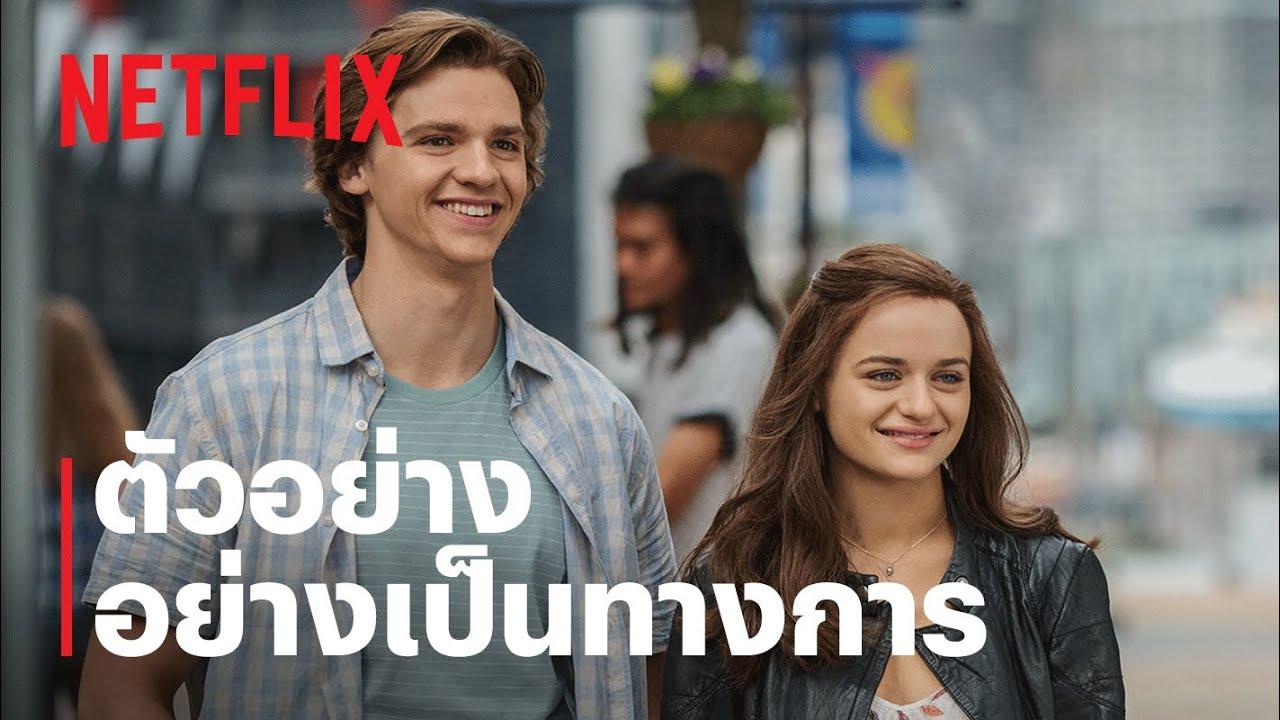 เดอะ คิสซิ่ง บูธ (The Kissing Booth) 2 | ตัวอย่างซีรีส์อย่างเป็นทางการ | Netflix