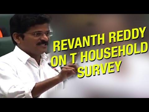 T Assembly : TDP MLA Revanth Reddy Slams KCR Govt For Telangana Household Survey