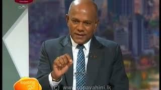 Ayubowan Suba Dawasak   2020- 09-10 Rupavahini Thumbnail