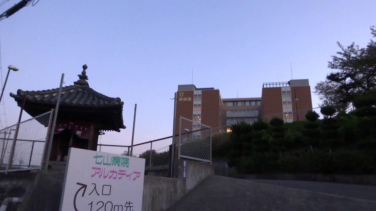 山 病院 七 七国山病院のモデルは?『となりのトトロ』のお母さんの病気が判明!