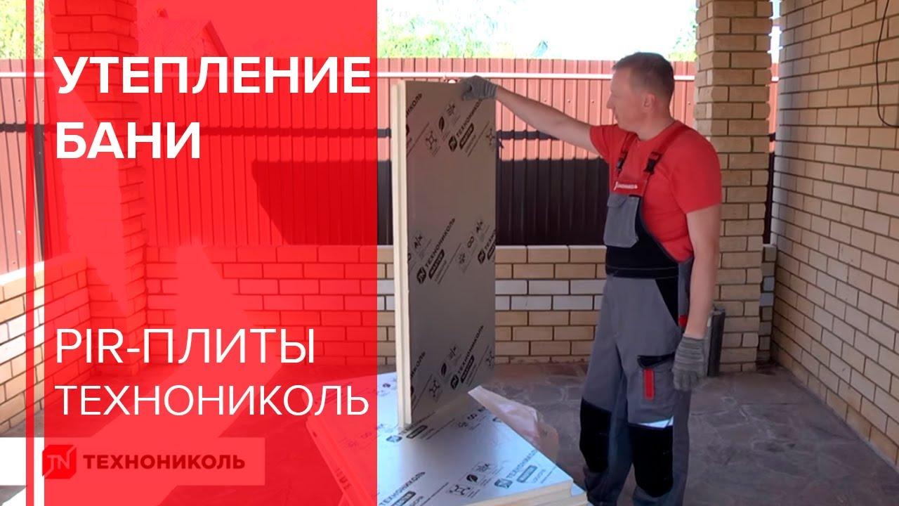Хостел Моника в центре Москвы - YouTube